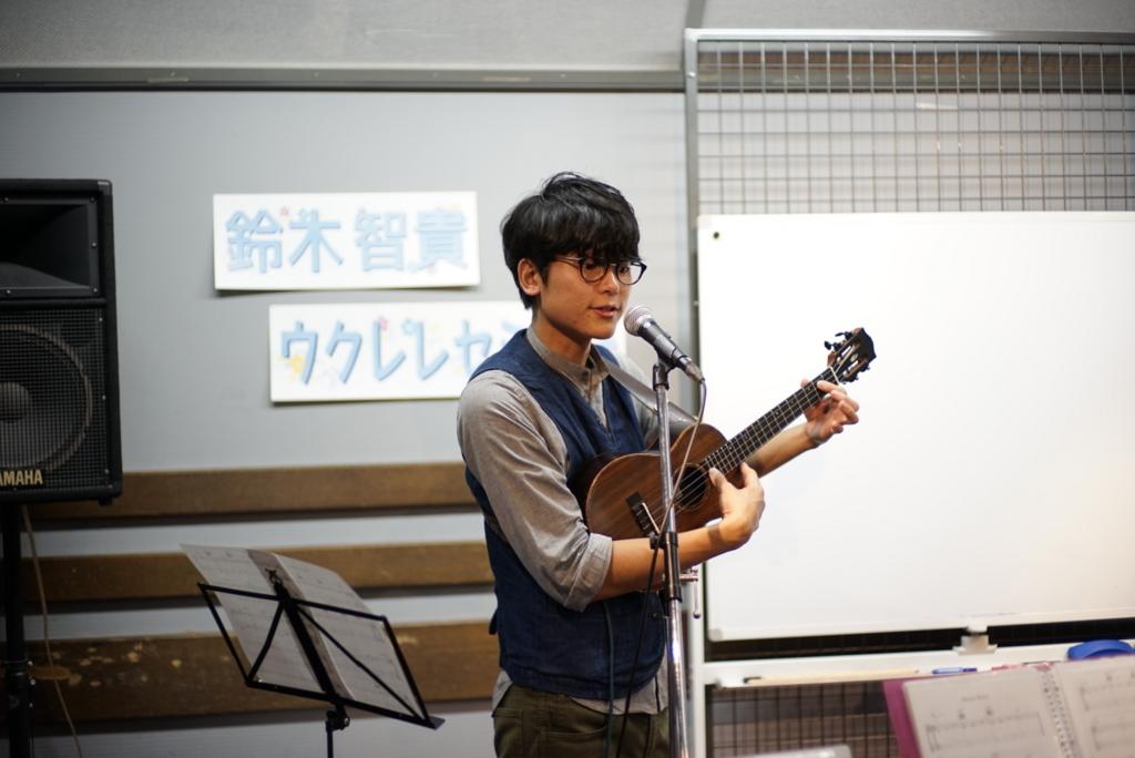 f:id:shima_c_matsumoto:20170906132014j:plain