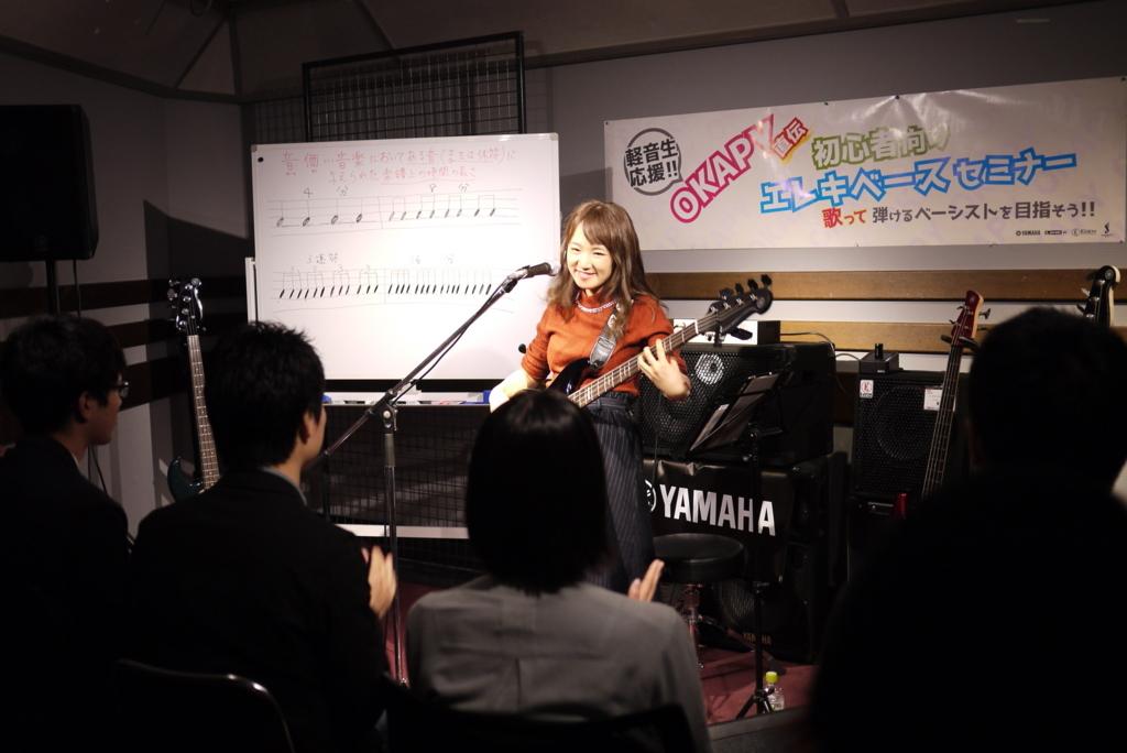 f:id:shima_c_matsumoto:20171011153601j:plain