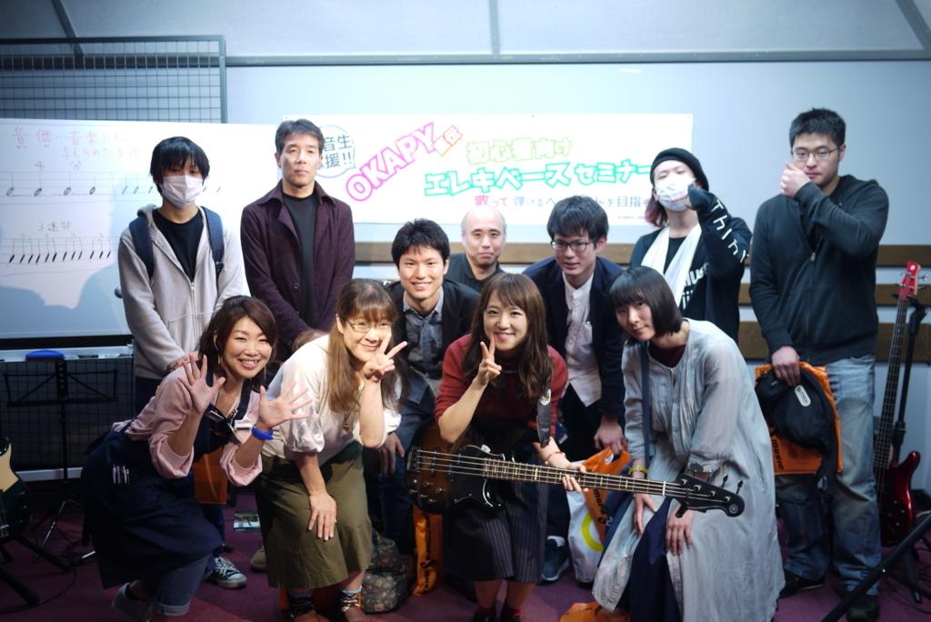 f:id:shima_c_matsumoto:20171011153646j:plain