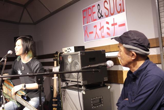 f:id:shima_c_matsumoto:20171128123901j:plain