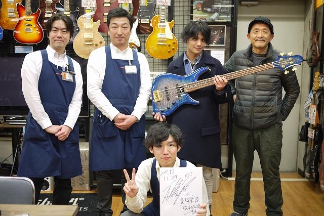 f:id:shima_c_matsumoto:20171129192315j:plain