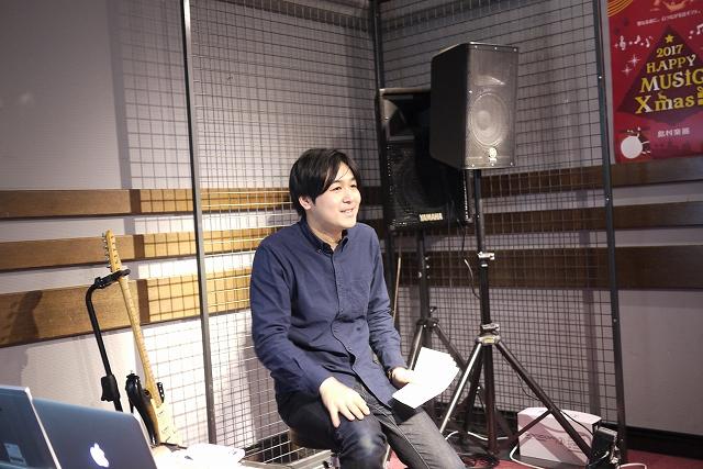 f:id:shima_c_matsumoto:20171204140725j:plain