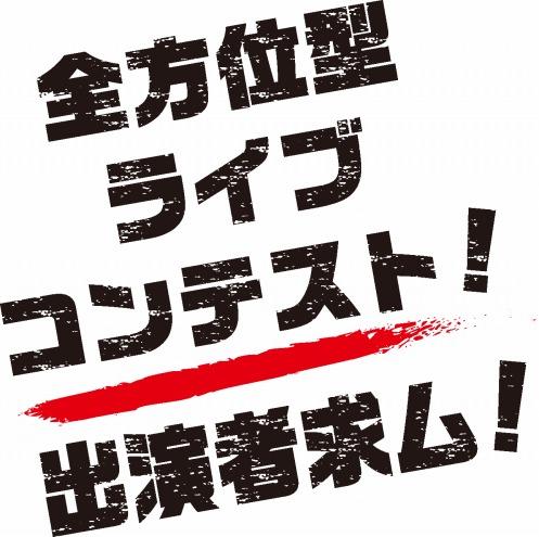 f:id:shima_c_matsumoto:20180427151240j:plain