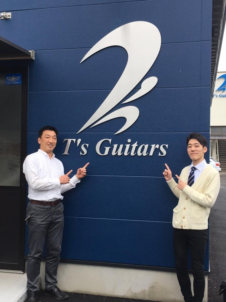 f:id:shima_c_matsumoto:20180509170121j:plain
