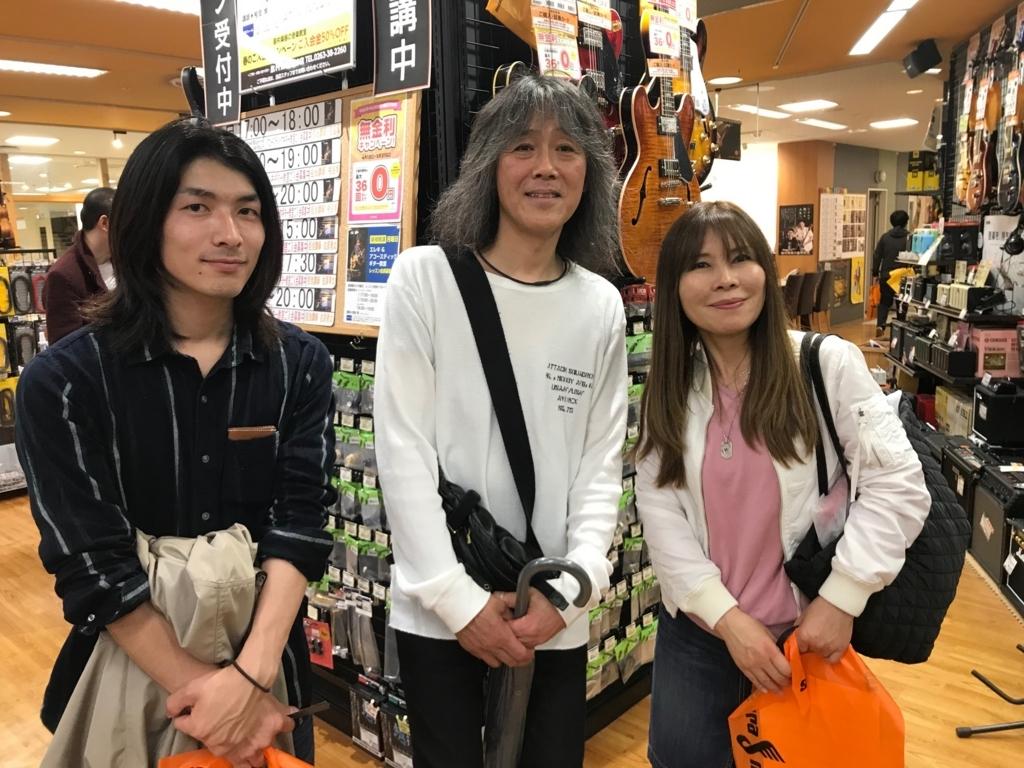 f:id:shima_c_matsumoto:20180517142459j:plain