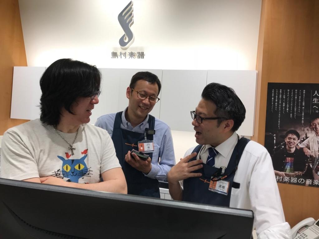 f:id:shima_c_matsumoto:20180517143321j:plain