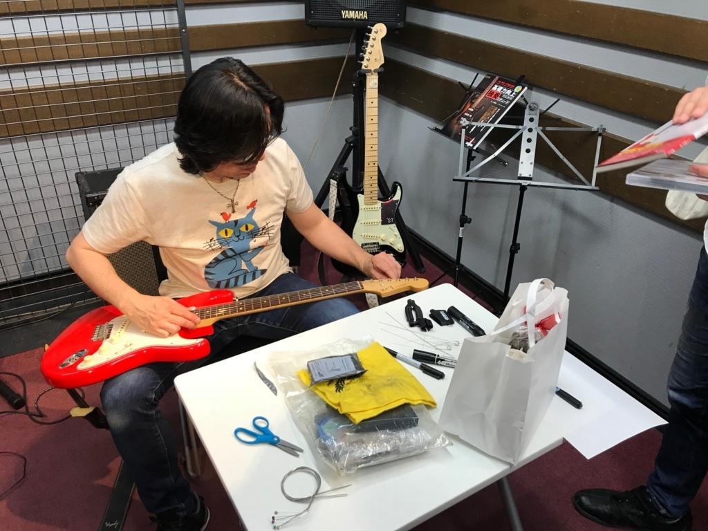 f:id:shima_c_matsumoto:20180517144541j:plain