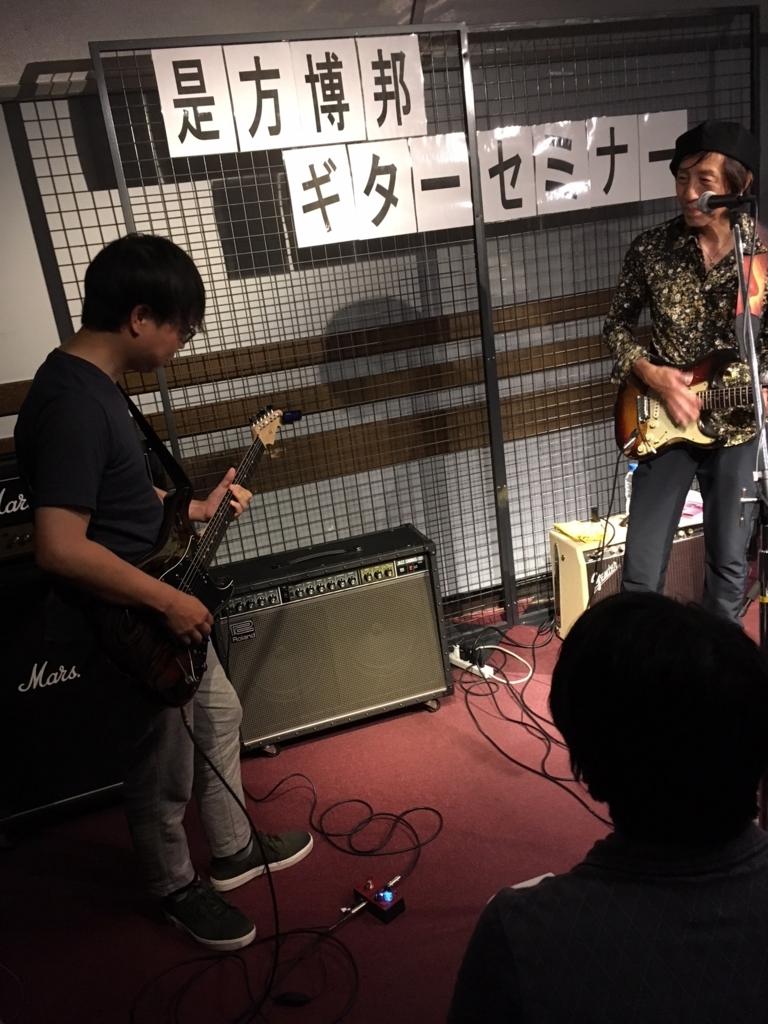 f:id:shima_c_matsumoto:20180715173052j:plain