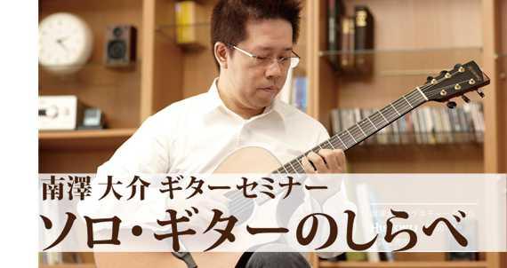 f:id:shima_c_minamiosawa:20160616155322j:plain