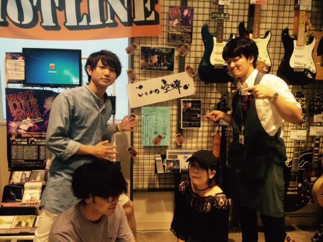 f:id:shima_c_minamiosawa:20160907104601j:plain