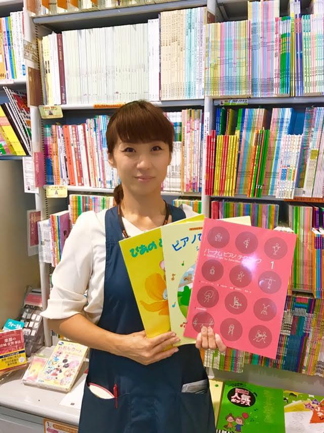 f:id:shima_c_minamiosawa:20161206110702j:plain
