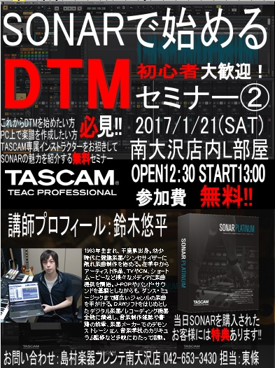 f:id:shima_c_minamiosawa:20170109170825j:plain