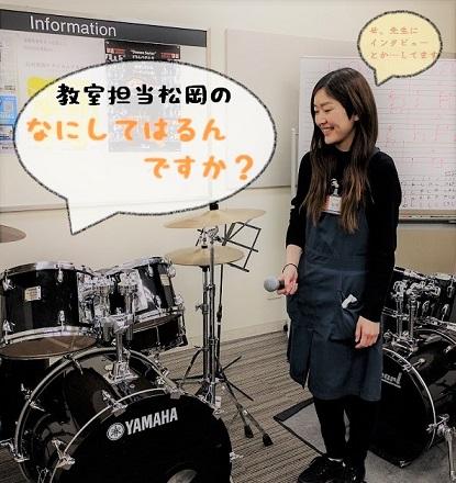 f:id:shima_c_minamiosawa:20170129151819j:plain