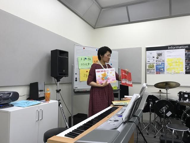 f:id:shima_c_minamiosawa:20170208122011j:plain