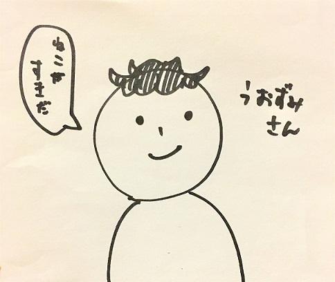 f:id:shima_c_minamiosawa:20170226154509j:plain