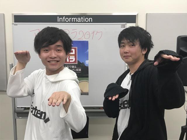 f:id:shima_c_minamiosawa:20170428192101j:plain
