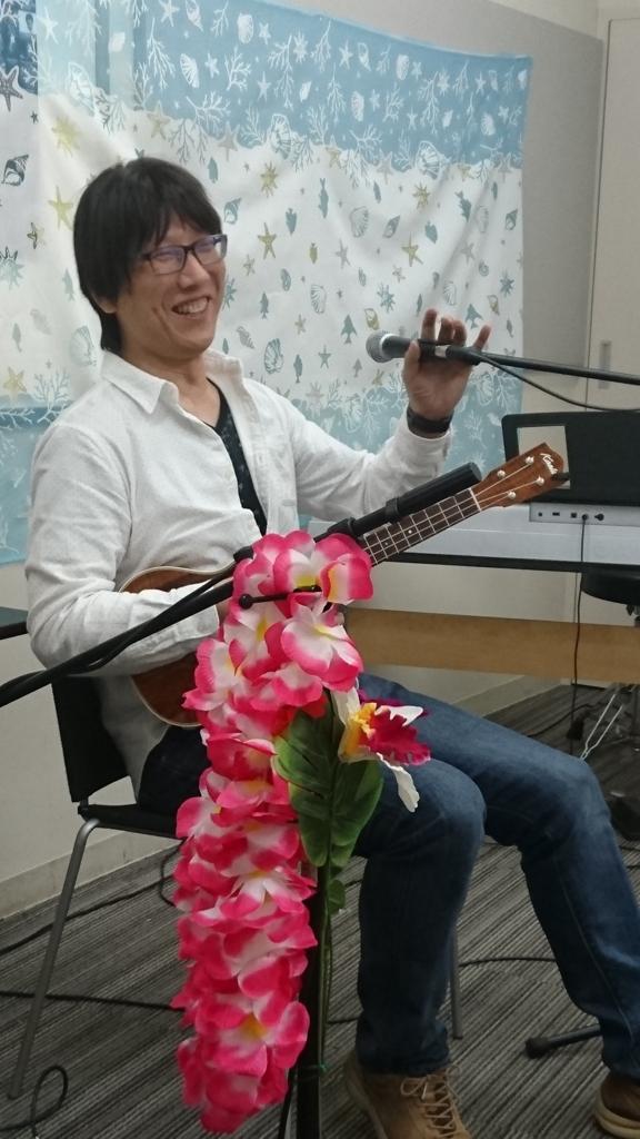 f:id:shima_c_minamiosawa:20170515180854j:plain