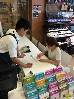 f:id:shima_c_minamiosawa:20170624150418j:plain