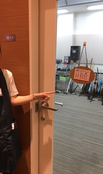 f:id:shima_c_minamiosawa:20170624154507j:plain