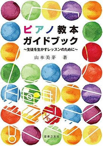f:id:shima_c_minamiosawa:20170714151035j:plain