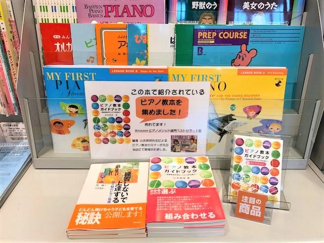 f:id:shima_c_minamiosawa:20170714152404j:plain