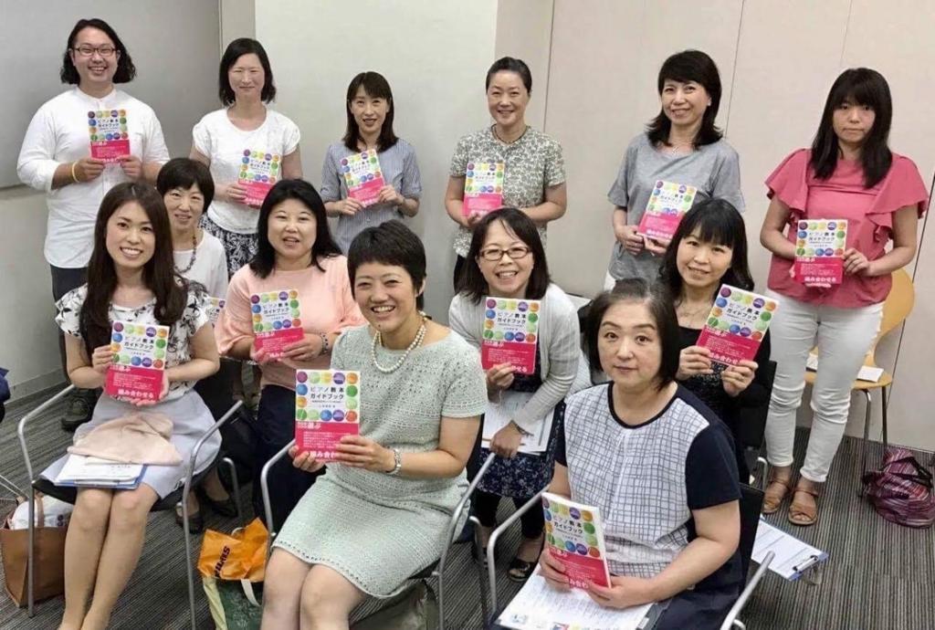 f:id:shima_c_minamiosawa:20170714152430j:plain