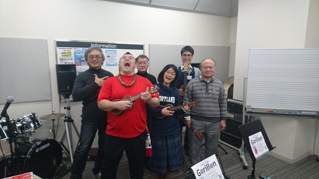 f:id:shima_c_minamiosawa:20180126152307j:plain
