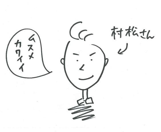 f:id:shima_c_minamiosawa:20180127135137j:plain