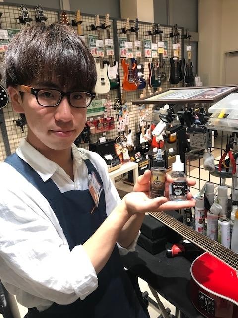 f:id:shima_c_minamiosawa:20180315200033j:plain