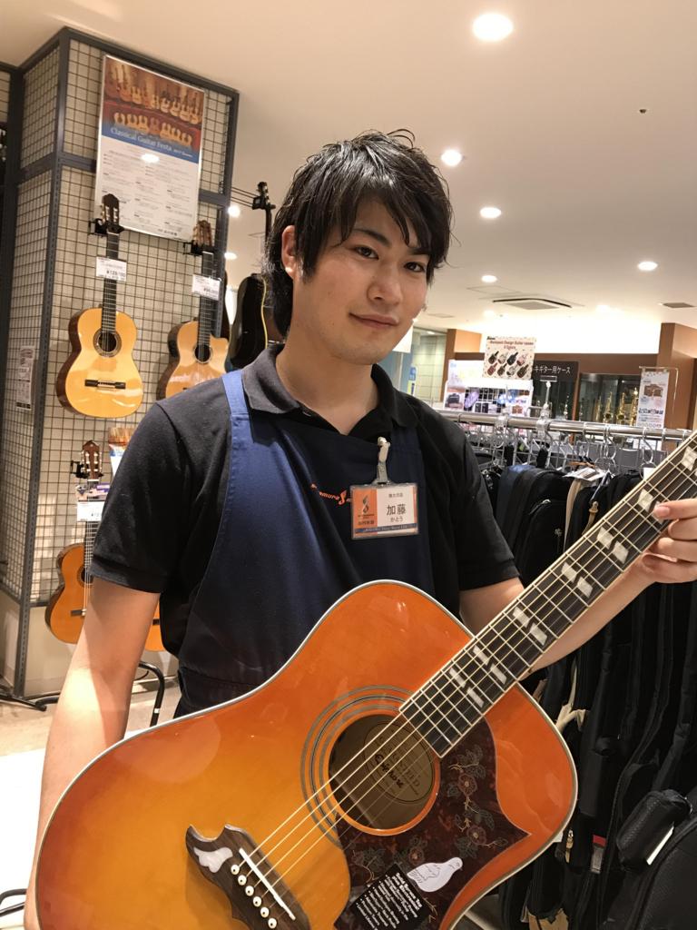f:id:shima_c_minamiosawa:20180620213706j:plain