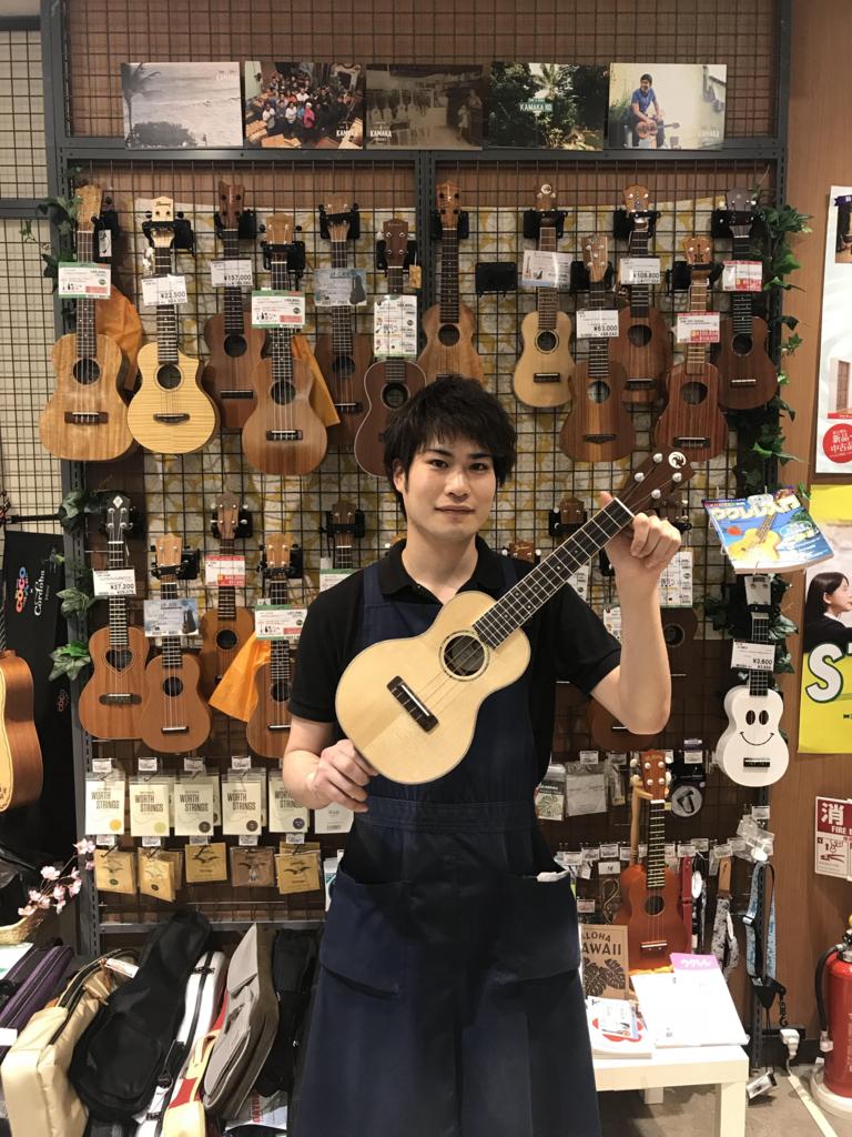 f:id:shima_c_minamiosawa:20180718131625j:plain