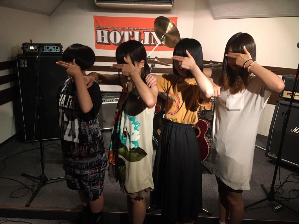 f:id:shima_c_mito:20160807171028j:plain