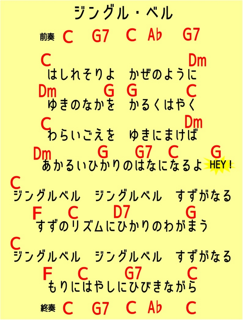 f:id:shima_c_mito:20161215114414j:plain