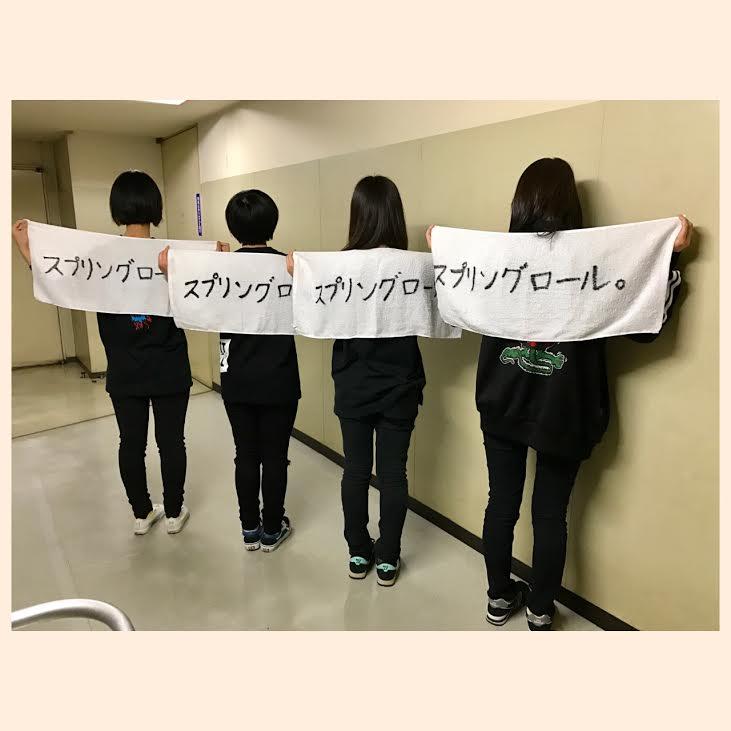 f:id:shima_c_mito:20170313141447j:plain