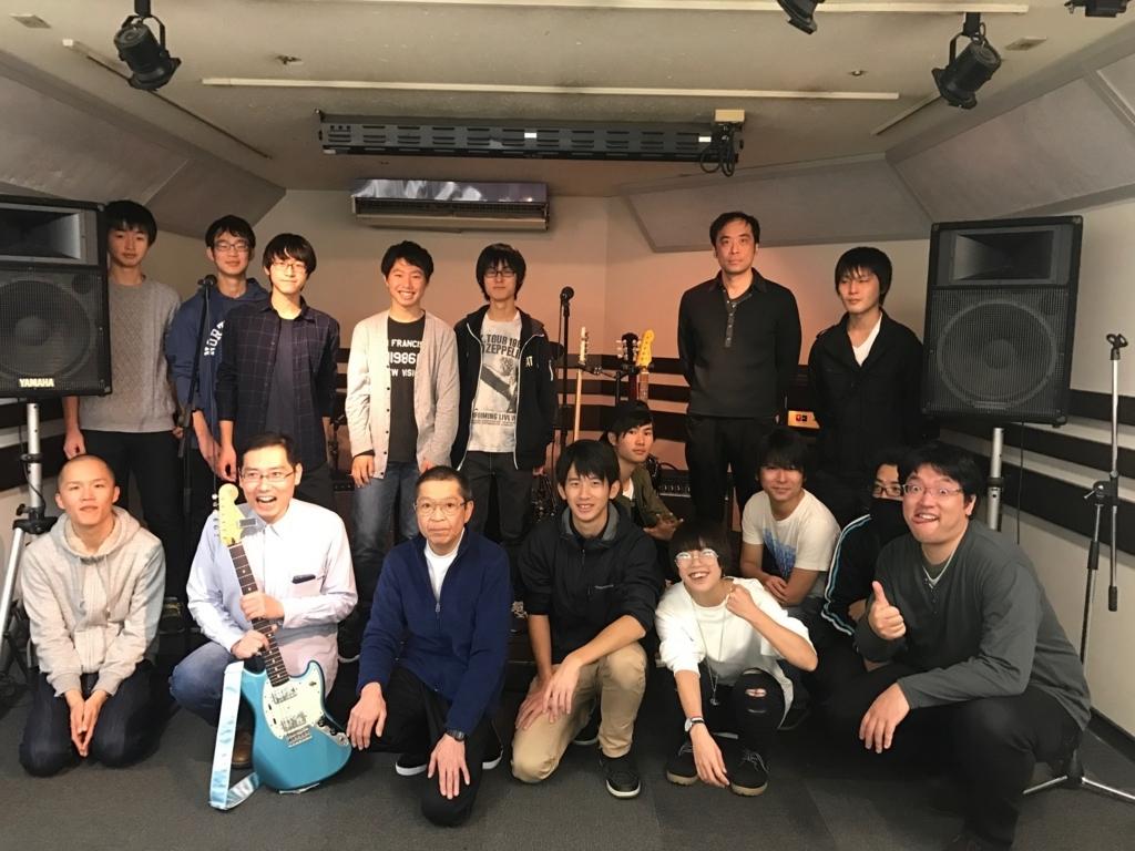 f:id:shima_c_mito:20171123124316j:plain