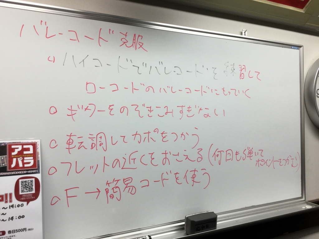 f:id:shima_c_mito:20180804183805j:plain