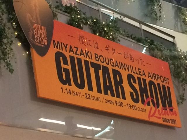 f:id:shima_c_miyazaki:20170115102514j:plain