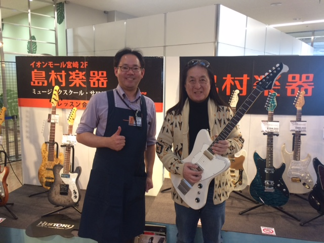 f:id:shima_c_miyazaki:20170115104028j:plain