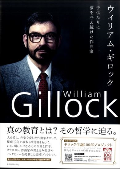 f:id:shima_c_miyazaki:20170816171942p:plain