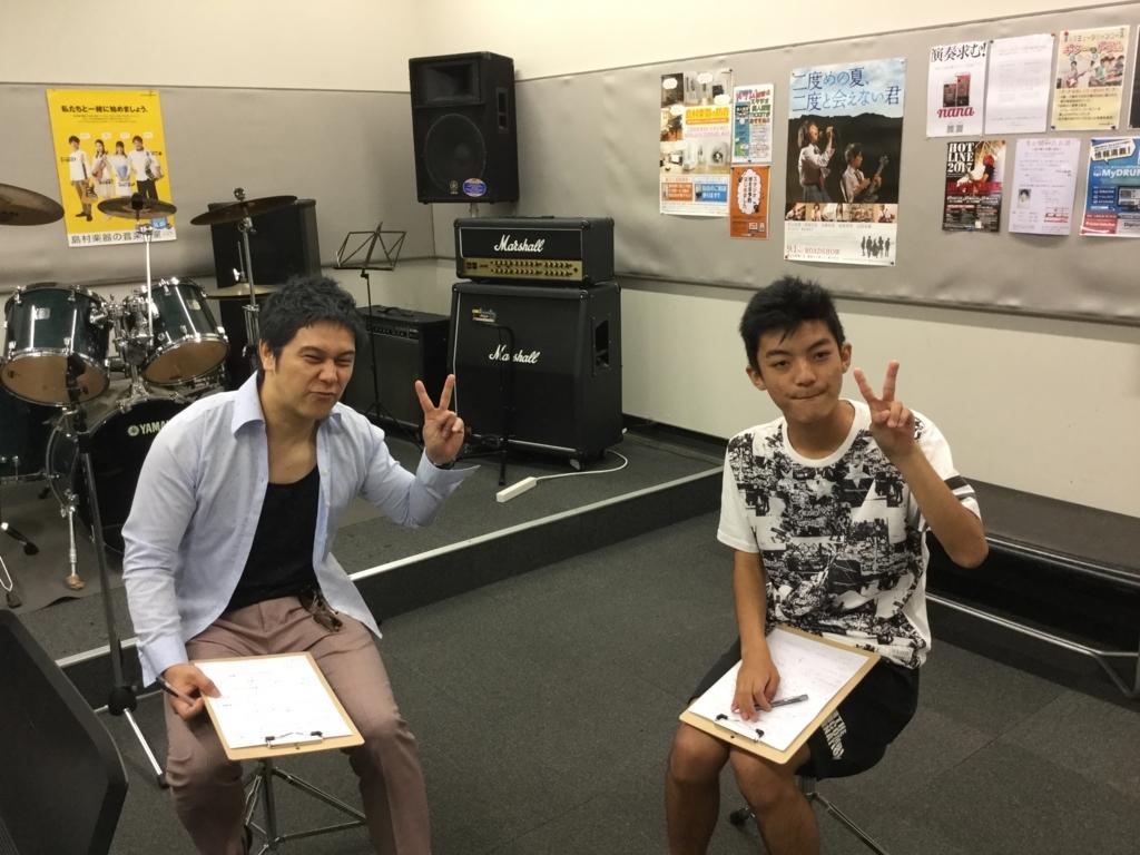 f:id:shima_c_miyazaki:20170902185435j:plain