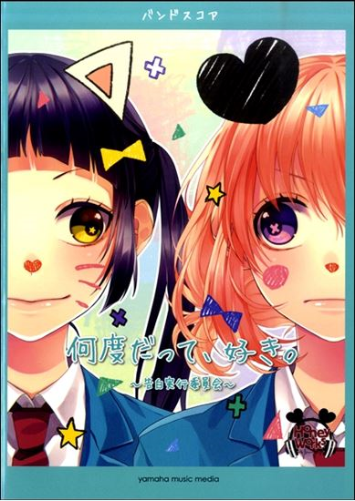 f:id:shima_c_miyazaki:20170912175752p:plain