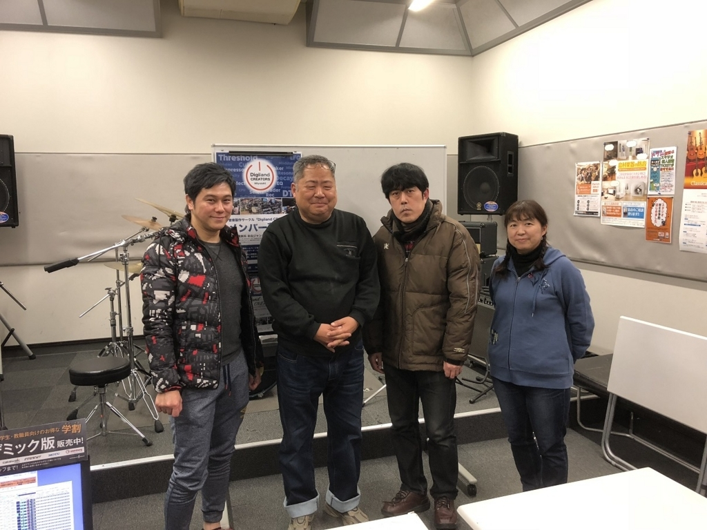 f:id:shima_c_miyazaki:20180130135226j:plain