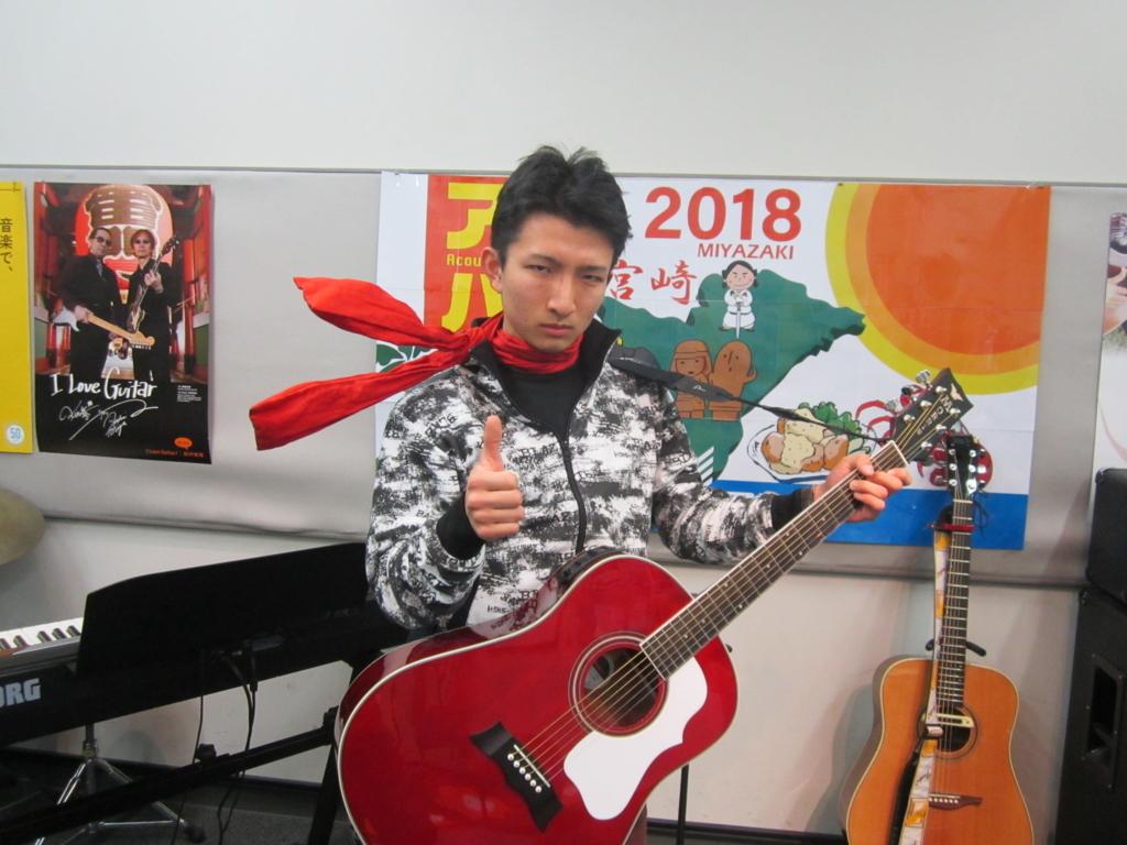 f:id:shima_c_miyazaki:20180217112610j:plain