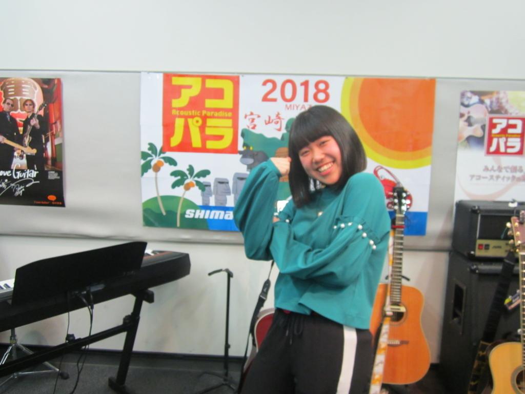 f:id:shima_c_miyazaki:20180217115242j:plain