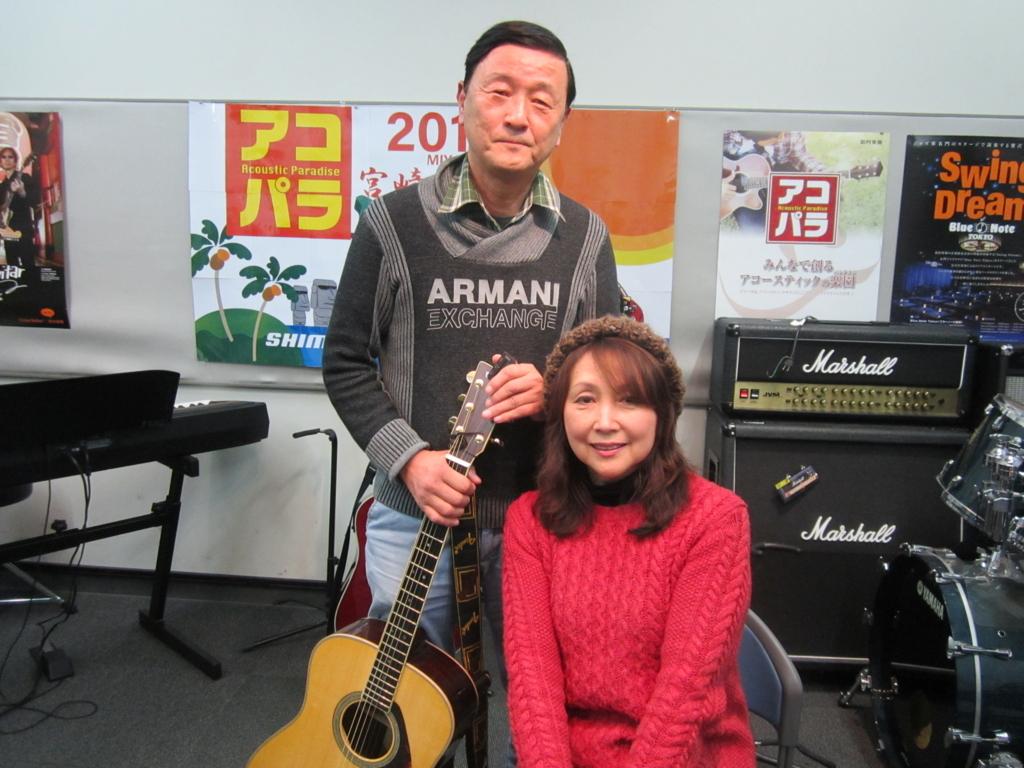 f:id:shima_c_miyazaki:20180217115301j:plain