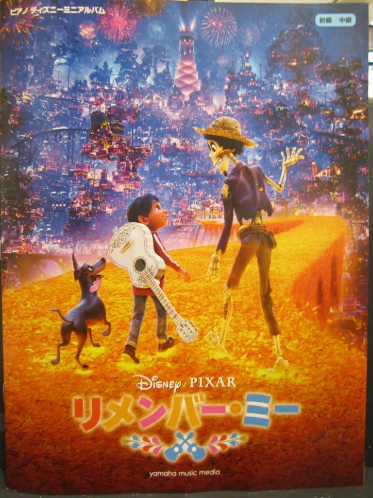 f:id:shima_c_miyazaki:20180324181730j:plain