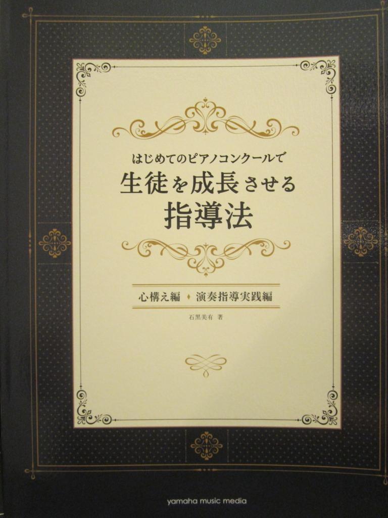 f:id:shima_c_miyazaki:20180327170703j:plain