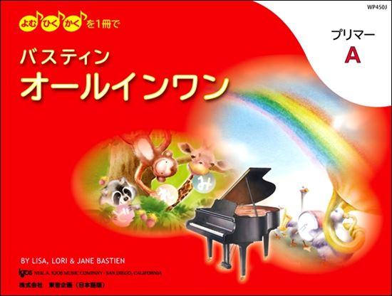 f:id:shima_c_miyazaki:20180412173745p:plain