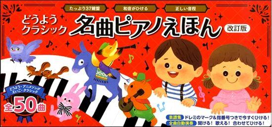 f:id:shima_c_miyazaki:20180425153134p:plain