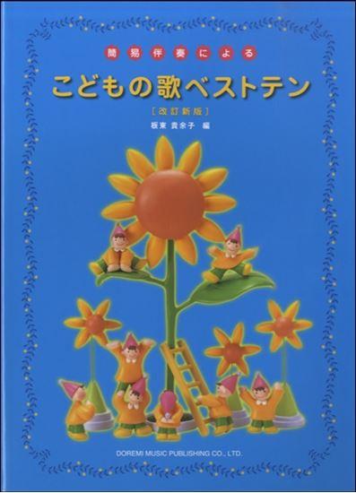 f:id:shima_c_miyazaki:20180502155347p:plain